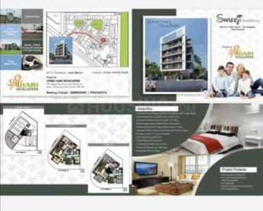 Gallery Cover Image of 650 Sq.ft 1 BHK Apartment for buy in Kharghar for 5500000