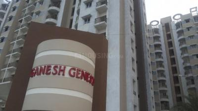Gallery Cover Image of 1440 Sq.ft 2 BHK Apartment for buy in Gota for 3800000
