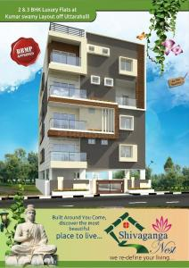 Gallery Cover Image of 1250 Sq.ft 2 BHK Apartment for buy in ISRO Layout for 5950000