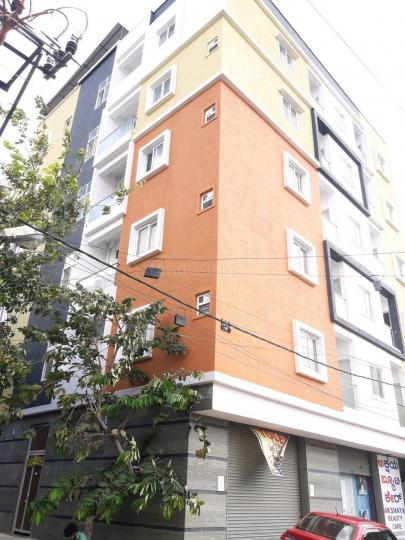 Building Image of 470 Sq.ft 2 BHK Apartment for rent in Akshayanagar for 19000