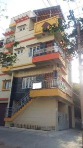 Gallery Cover Image of 800 Sq.ft 4 BHK Independent House for buy in J P Nagar 8th Phase for 14000000