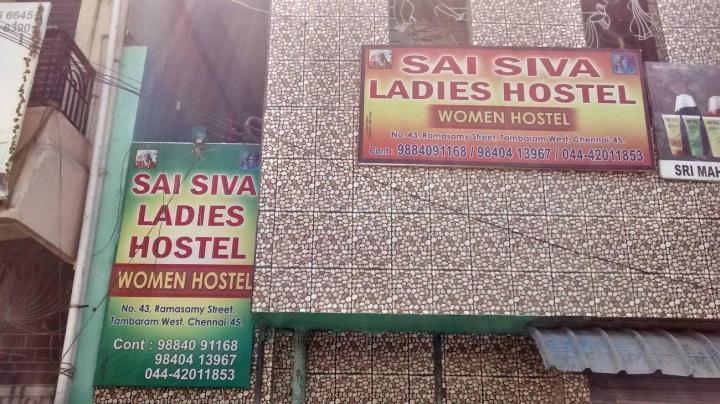 Building Image of Sai Shiva Ladies Hostel in Tambaram