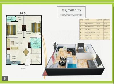 Gallery Cover Image of 1155 Sq.ft 2 BHK Villa for buy in Gaursons Hi Tech Gaur City 1st Avenue, Noida Extension for 3799500