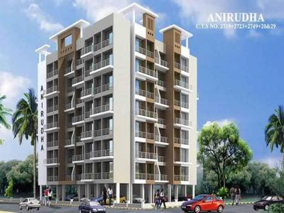 Gallery Cover Image of 475 Sq.ft 1 BHK Apartment for buy in Chichawali for 2004000