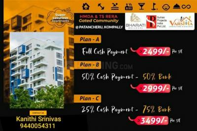 Gallery Cover Image of 1460 Sq.ft 3 BHK Apartment for buy in Patancheru for 4380000