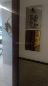 Gallery Cover Image of 1427 Sq.ft 4 BHK Apartment for buy in Yeshwanthpur for 13200000