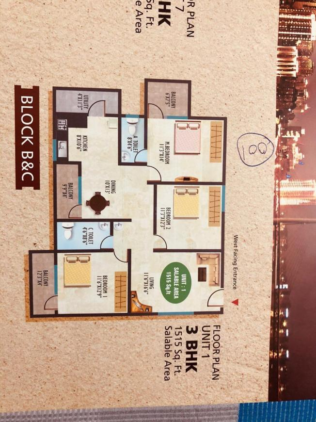 Floor Plan Image of 1515 Sq.ft 3 BHK Apartment for rent in Whitefield for 25000