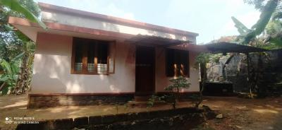 Gallery Cover Image of 1600 Sq.ft 3 BHK Independent House for buy in Thiruvalla for 3000000