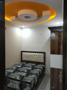 Gallery Cover Image of 540 Sq.ft 2 BHK Independent Floor for buy in Nawada for 2430000