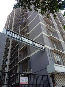 Gallery Cover Image of 700 Sq.ft 1 BHK Apartment for rent in Sethia Kalpavruksh Heights, Kandivali West for 23000