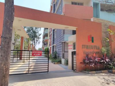 Gallery Cover Image of 1220 Sq.ft 2 BHK Apartment for rent in Hoodi for 29000