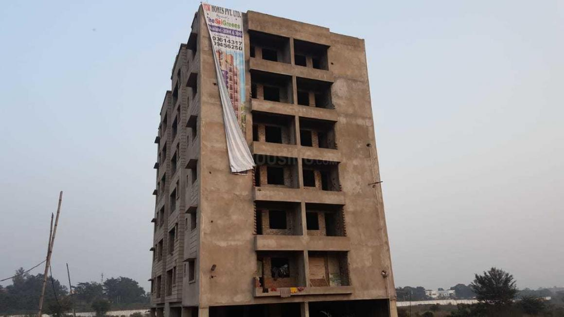 Building Image of 950 Sq.ft 2 BHK Apartment for buy in Adityapur for 2280000