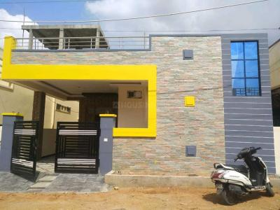 Gallery Cover Image of 1280 Sq.ft 2 BHK Independent House for buy in Bandlaguda Jagir for 8800000