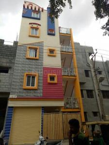 Gallery Cover Image of 1500 Sq.ft 5+ BHK Independent House for buy in Hongasandra for 10500000