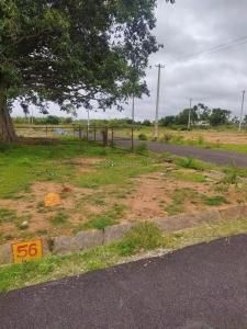 1200 Sq.ft Residential Plot for Sale in Jnana Ganga Nagar, Bangalore