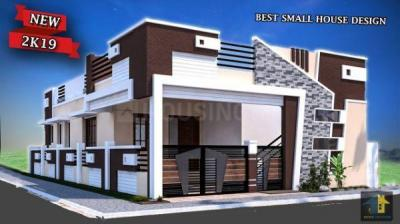 Gallery Cover Image of 1350 Sq.ft 2 BHK Independent House for buy in Rampally for 7000000