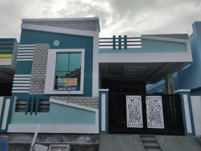 Gallery Cover Image of 1350 Sq.ft 2 BHK Independent House for buy in Dammaiguda for 6200000