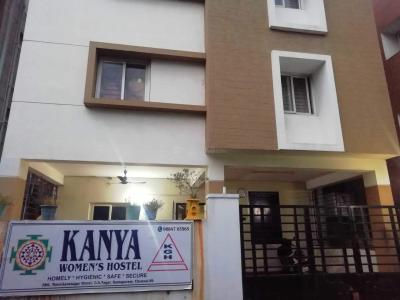 Building Image of Kanyaa Womens Hostel in Ramapuram