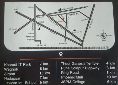 2000 Sq.ft Residential Plot for Sale in Kesnand, Pune