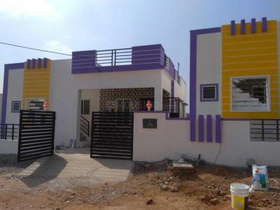 Gallery Cover Image of 700 Sq.ft 2 BHK Independent House for buy in Hosur for 2350000