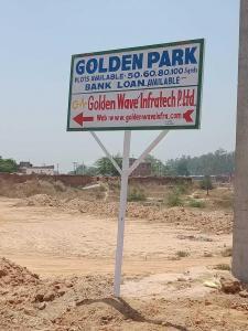 Gallery Cover Image of 450 Sq.ft Residential Plot for buy in Noida Extension for 600000