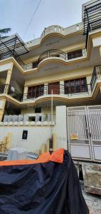 Gallery Cover Image of 5000 Sq.ft 5 BHK Independent House for buy in Nagasandra for 27000000