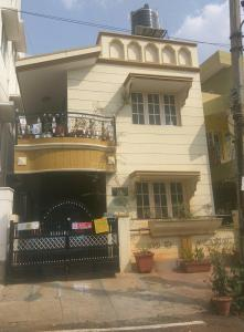 Gallery Cover Image of 2000 Sq.ft 3 BHK Independent House for buy in Kumaraswamy Layout for 15500000