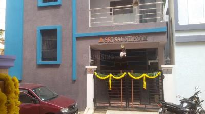 Gallery Cover Image of 2700 Sq.ft 5 BHK Independent House for buy in Mallapur for 14400000