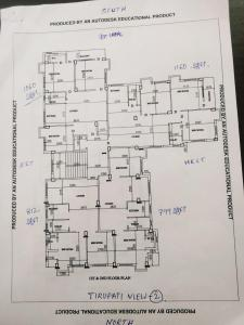 Gallery Cover Image of 1060 Sq.ft 3 BHK Apartment for buy in Tirupati View I, Baishnabghata Patuli Township for 5883300