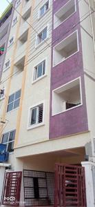 Gallery Cover Image of 1170 Sq.ft 2 BHK Independent Floor for buy in Nizampet for 5600000