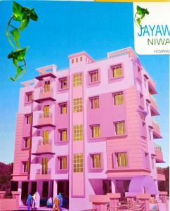 Gallery Cover Image of 929 Sq.ft 2 BHK Independent Floor for buy in Santragachi for 3020000