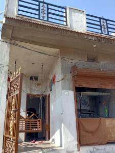 Gallery Cover Image of 728 Sq.ft 1 RK Independent House for buy in Kalmana for 1650000