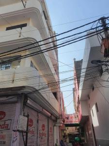 1800 Sq.ft Residential Plot for Sale in Janakpuri, New Delhi