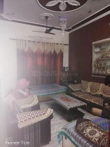 Gallery Cover Image of 3200 Sq.ft 5+ BHK Independent House for buy in Sanjay Nagar for 9500000