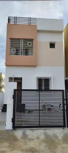 Gallery Cover Image of 1001 Sq.ft 2 BHK Villa for buy in Tambaram for 5500000