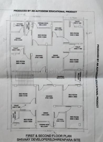 Floor Plan Image of 1000 Sq.ft 2 BHK Apartment for buy in Fatasil Hills for 5700000