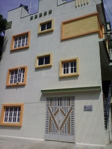 Gallery Cover Image of 800 Sq.ft 4 BHK Independent House for buy in Gnana Bharathi for 10000000