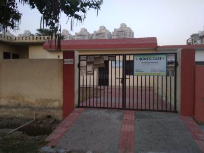 Gallery Cover Image of 1620 Sq.ft Residential Plot for buy in Sector 46 for 16000000