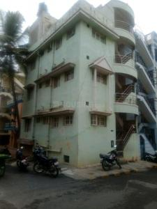 Gallery Cover Image of 2250 Sq.ft 3 BHK Independent House for buy in Banashankari for 12700000