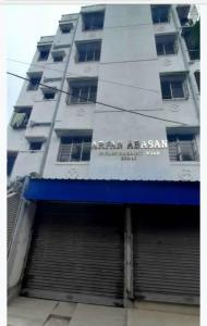 Gallery Cover Image of 853 Sq.ft 2 BHK Apartment for buy in Dum Dum for 2500000
