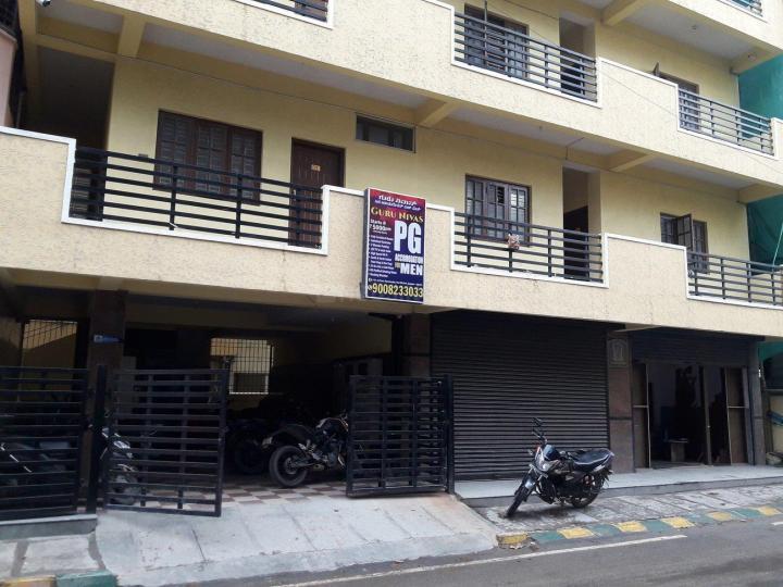 Building Image of Guru Nivas in Nagavara