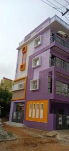 Gallery Cover Image of 4700 Sq.ft 8 BHK Independent House for buy in Doddabommasandra for 19000000