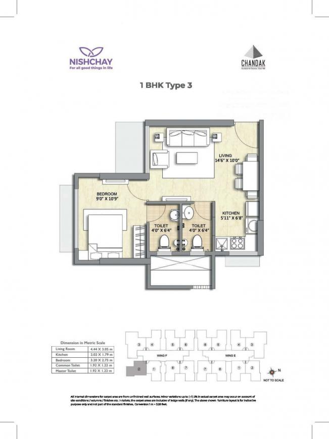 Floor Plan Image of 950 Sq.ft 2 BHK Apartment for buy in Dahisar East for 12500000
