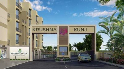 Gallery Cover Image of 588 Sq.ft 1 BHK Apartment for buy in Taloje for 2730000