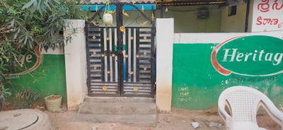 Gallery Cover Image of 1050 Sq.ft 2 BHK Independent House for buy in Jagadgiri Gutta for 2600000