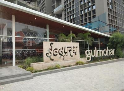 Gallery Cover Image of 4400 Sq.ft 4 BHK Apartment for buy in Indraprasth Gulmohar, Vastrapur for 32010000