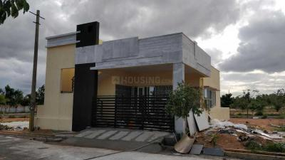 Gallery Cover Image of 1200 Sq.ft 2 BHK Independent House for buy in Yerappanahalli for 5800000
