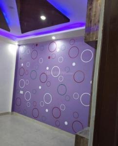 Gallery Cover Image of 2450 Sq.ft 4 BHK Independent Floor for buy in Dabri for 14000000