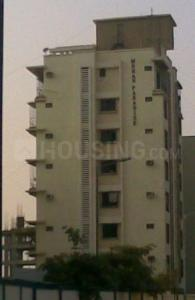 Gallery Cover Image of 900 Sq.ft 2 BHK Apartment for buy in Nerul for 14000000
