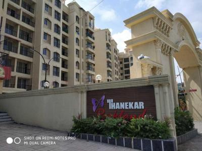 Gallery Cover Image of 950 Sq.ft 2 BHK Apartment for rent in Badlapur East for 7000